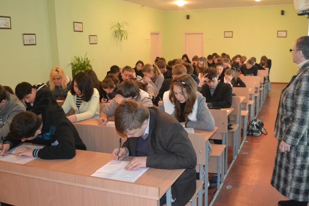 Завдання для учасників конкурсу з української мови імені петра яцика